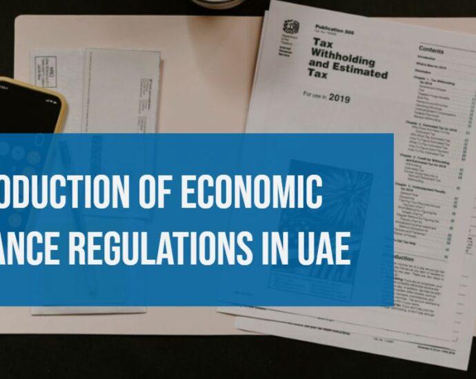 UAE ESR